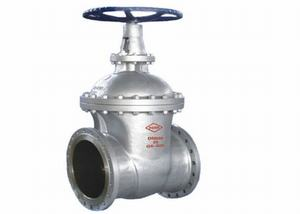 NRS-DIN-F5-CAST-STEEL-GATE-VALVE